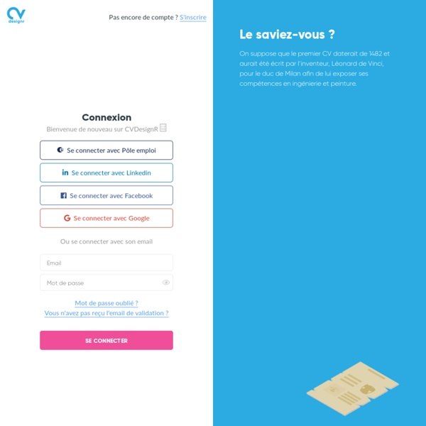 CVDesignR - Connexion