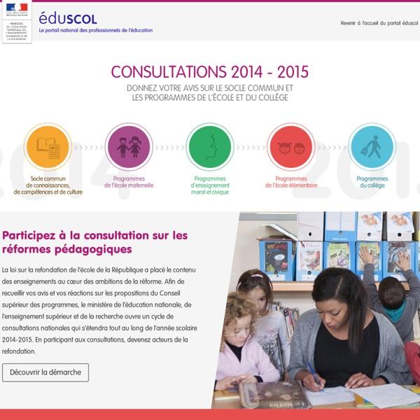 Participez à la consultation sur les réformes pédagogiques - Consultations 2014-2015