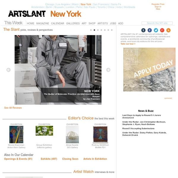ArtSlant - Contemporary Art Network