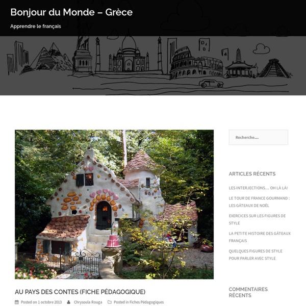AU PAYS DES CONTES (FICHE PÉDAGOGIQUE) – Bonjour du Monde – Grèce
