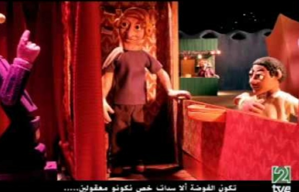 """El Viaje de Said"" Goya 2007 Mejor Cortometraje de Animacion"