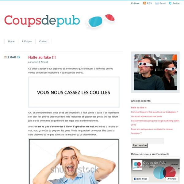 Coups de pub - Le blog de Julien & Arnaud