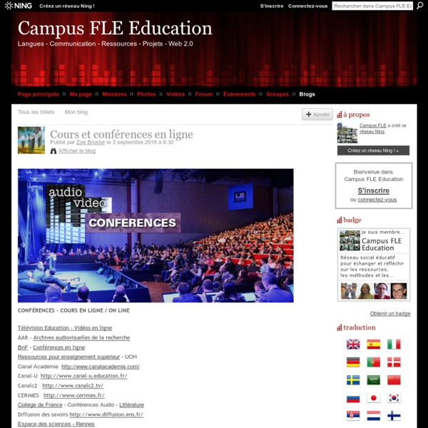 Cours et conférences en ligne: Collège de France