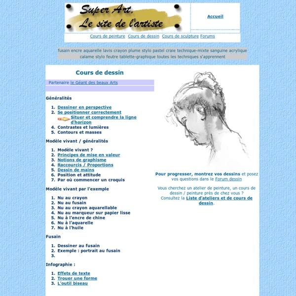 Cours de dessin en ligne