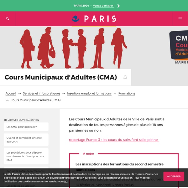 CMA : Cours municipaux pour adultes