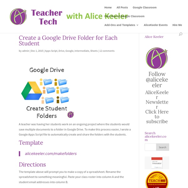 Create a Google Drive Folder for Each Student - Teacher Tech