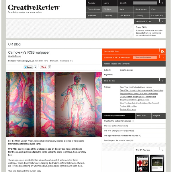 Carnovsky's RGB wallpaper