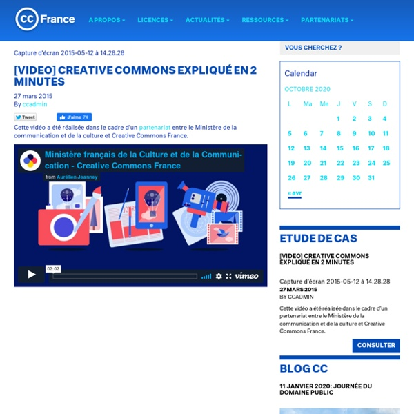 [VIDEO] Creative Commons expliqué en 2 minutes