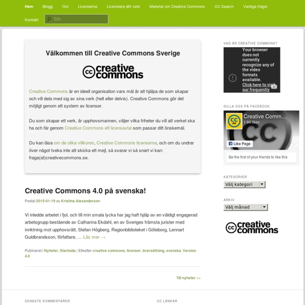 Creative Commons Sverige