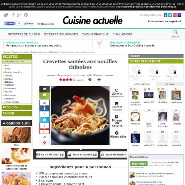 Crevettes sautées aux nouilles chinoises, facile et rapide