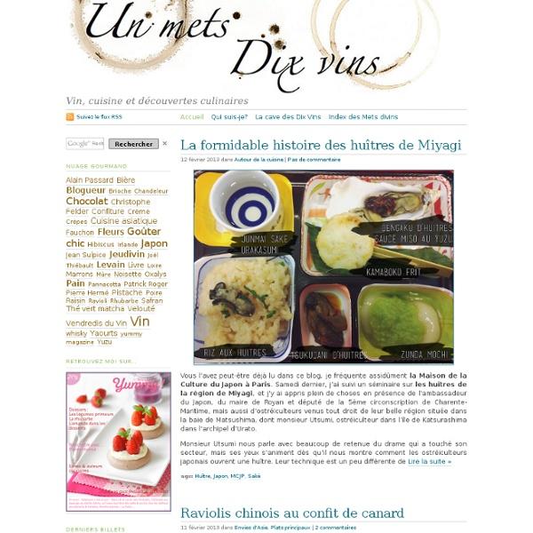 Vin, cuisine et découvertes culinaires avec