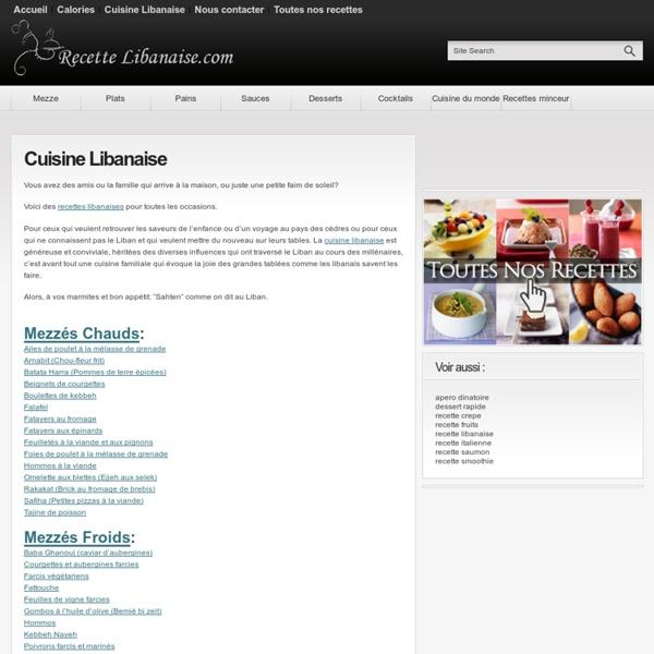 Cuisine Libanaise et recettes de cuisine libanaise