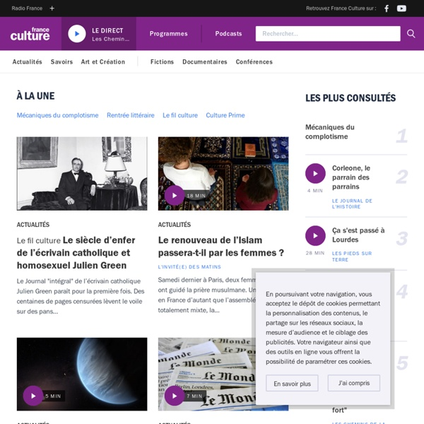 France culture radio