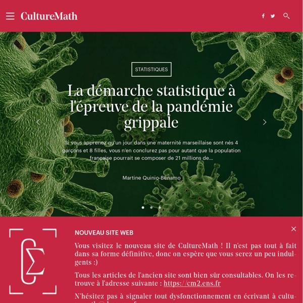 Site de ressources scientifiques pour les enseignants de mathématiques