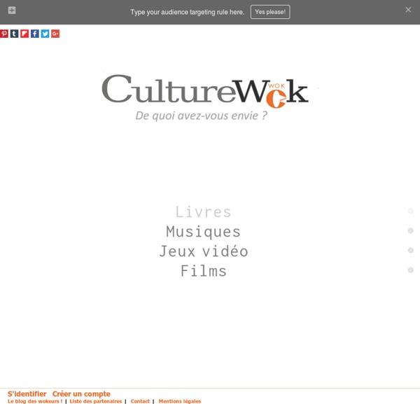 CultureWok / Le Wok en Travaux