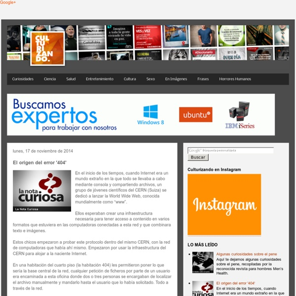 Culturizando.com: El origen del error '404'