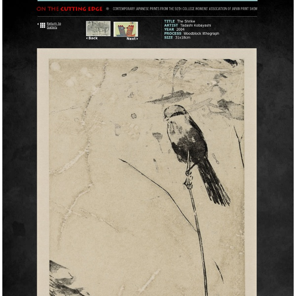 The Shrike - On the Cutting Edge Exhibition