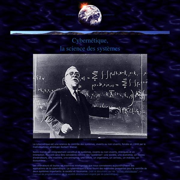 Cybernétique, la science des systèmes