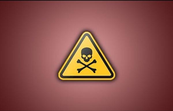 Le lieu le plus dangereux de France - e-penser