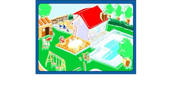 Jeunes   Pu0027tit Paul Et Les Dangers De La Maison (jeu Sur La Prévention Des  Accidents à La Maison Pour Les 5 7 Ans)
