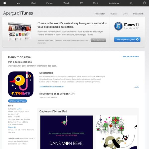 Dans mon rêve dans l'App Store