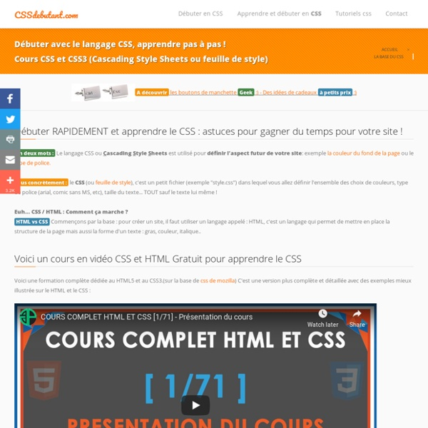 CSS - Feuille de style - Cours CSS - Cascading Style Sheets