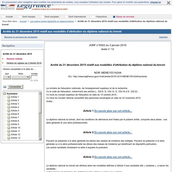Arrêté du 31/12/15 relatif aux modalités d'attribution du DNB