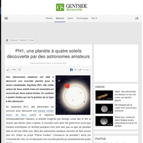 Une planète à quatre soleils découverte par des astronomes amateurs