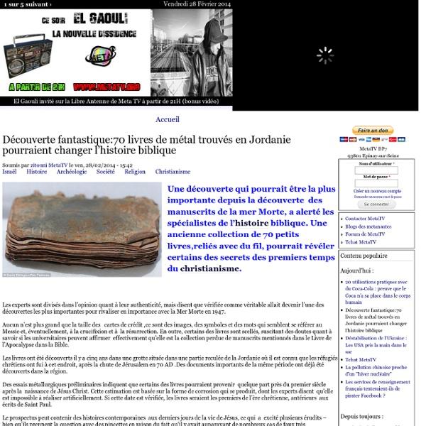 Découverte fantastique:70 livres de métal trouvés en Jordanie pourraient changer l'histoire biblique