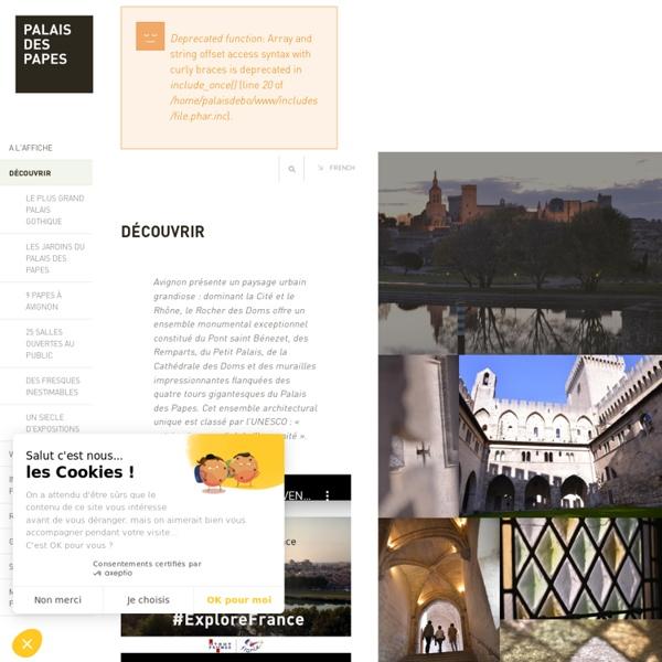 Visite virtuelle du Palais des Papes
