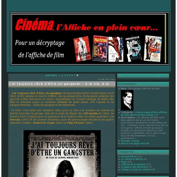 Décryptage d'affiche de films