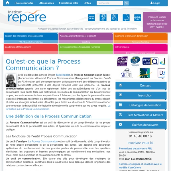 Définition de la PCM, process communication management