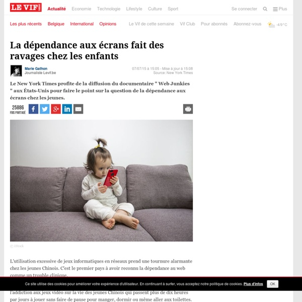 La dépendance aux écrans fait des ravages chez les enfants - Santé