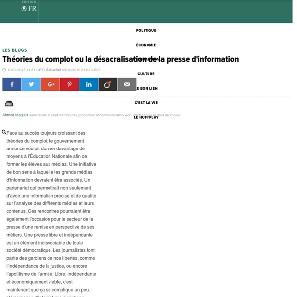 Théories du complot ou la désacralisation de la presse d'information