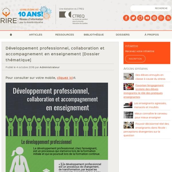 Le développement professionnel en enseignement [Dossier thématique]