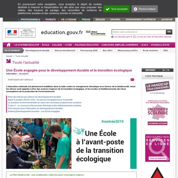 29/08/19 - Une École engagée pour le développement durable et la transition écologique