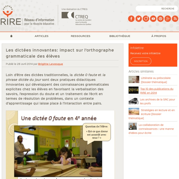 Les dictées innovantes: impact sur l'orthographe grammaticale des élèves