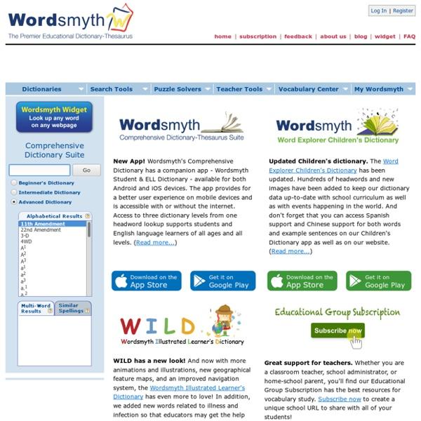 Children's, Intermediate Dictionary