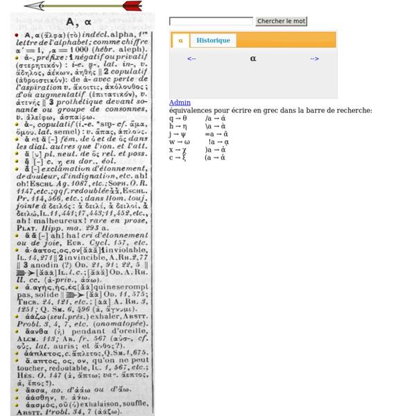 Dictionnaire de grec