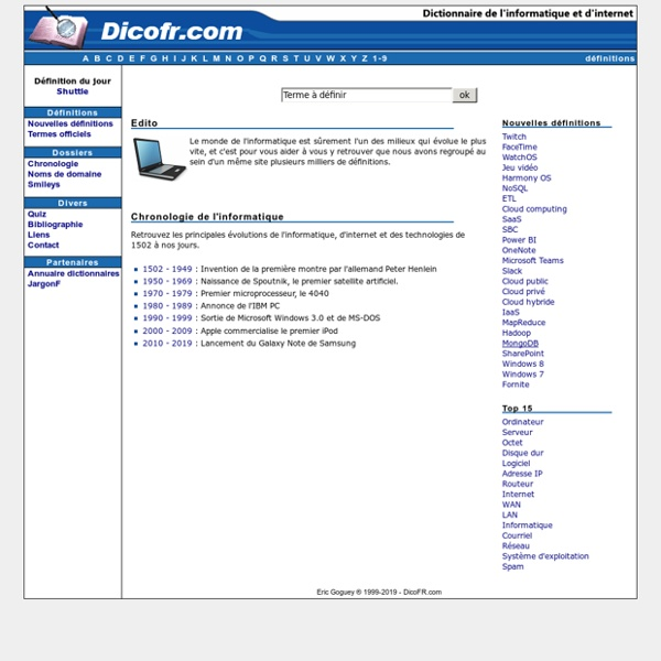 Dicorama, Annuaire de dictionnaires
