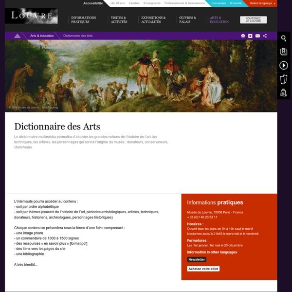 Dictionnaire des Arts