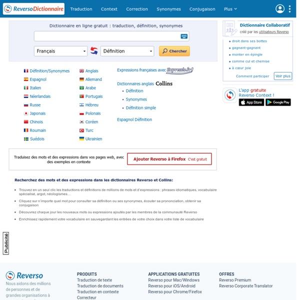 Dictionnaire, traduction, définition