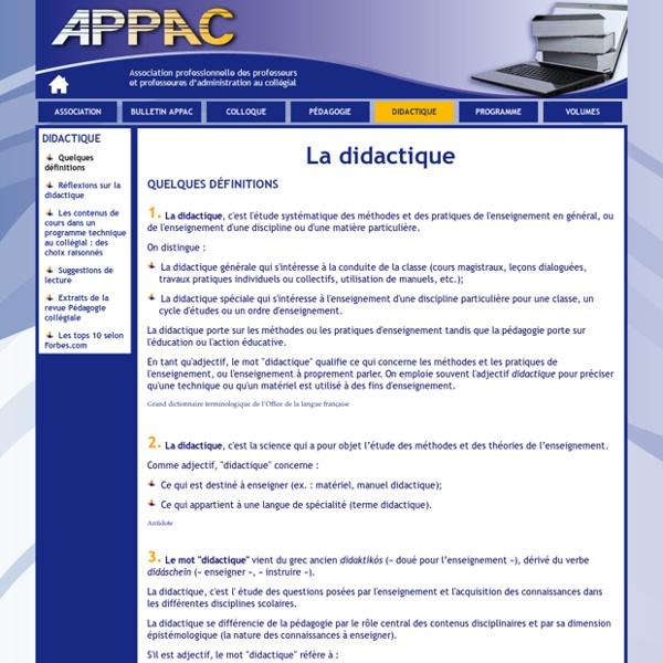 La didactique - Quelques définitions