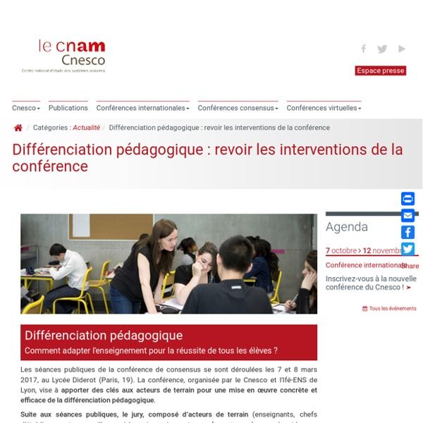 Différenciation pédagogique : suivre la conférence en direct