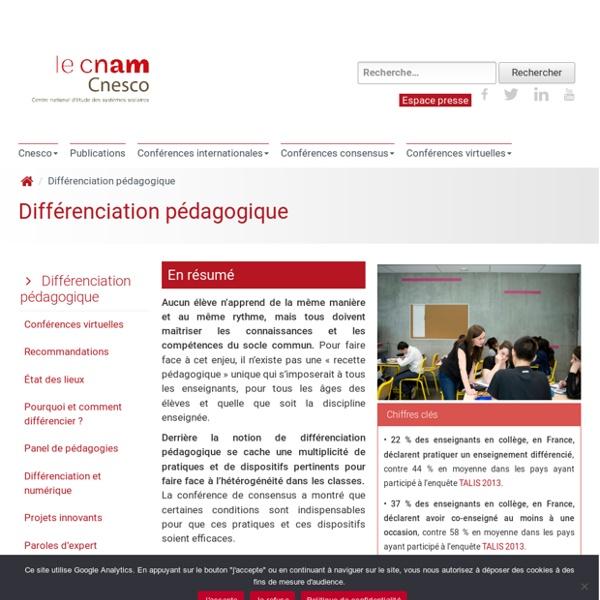 Différenciation pédagogique (conférence 2017)