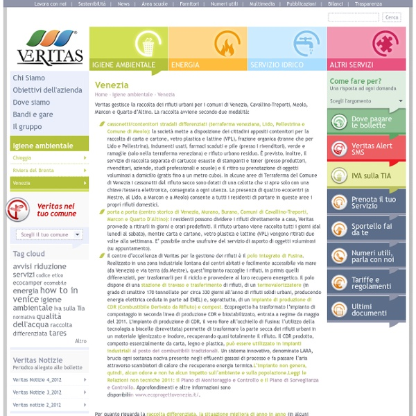 Raccolta differenziata Venezia - Igiene ambientale e raccolta - Veritas