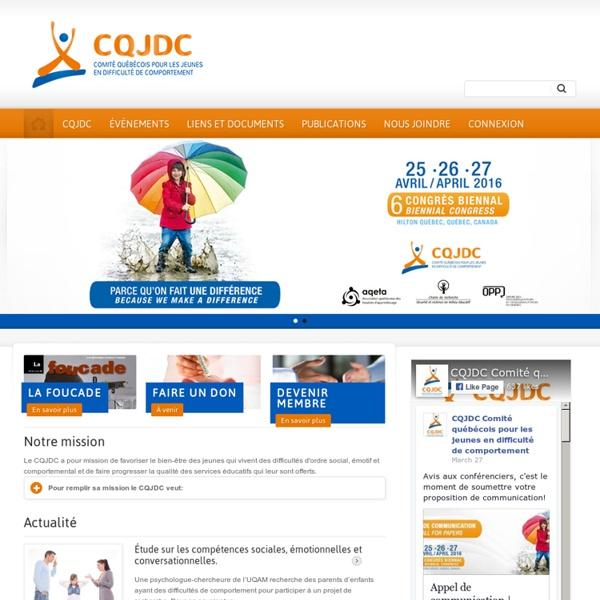 Comité québécois pour les jeunes en difficulté de comportement