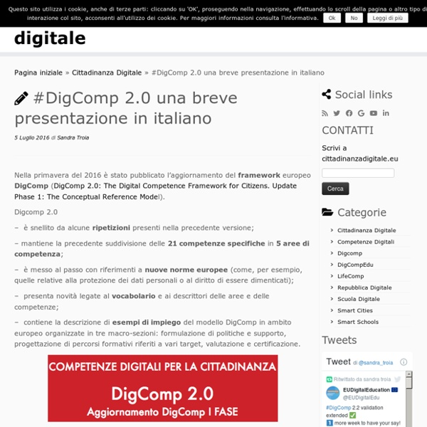 #DigComp 2.0 una breve presentazione in italiano - cittadinanza digitale