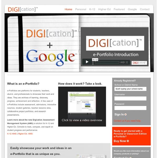 Digication e-Portfolios: Home