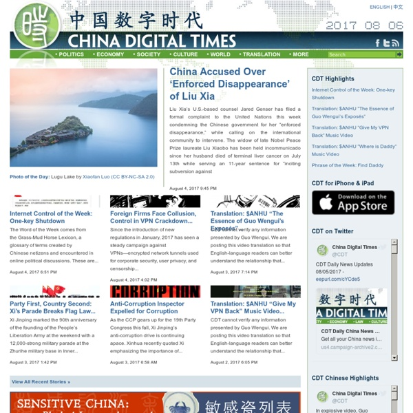 China Digital Times (CDT) - Covering China from Cyberspace